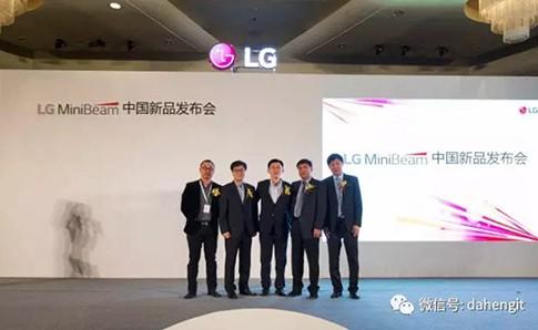 北京大恒创新技术有限公司